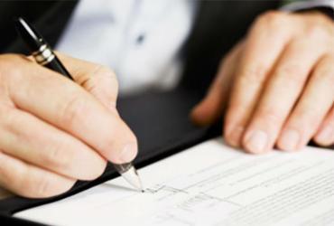 Inscrições para seleção do Ifba encerram nesta quarta; salários chegam a R$ 4 mil | Divulgação