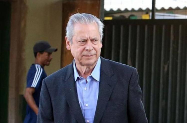 Dirceu foi preso no dia 3 de agosto de 2015 - Foto: Reprodução