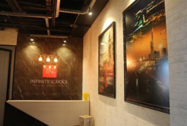 Estreando no Brasil, Infinity School traz conceito da indústria criativa para Salvador | Paulo Brito