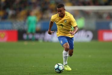 Copa do Mundo: conheça os jogadores que podem surpreender | CBF / Divulgação