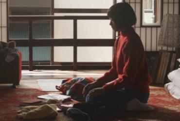 Propostas radicais marcam filmes do Olhar de Cinema | Divulgação