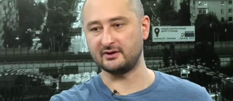 Arkadi disse que simulou a própria morte para capturar quem queria mata-lo - Foto: Reprodução   Youtube