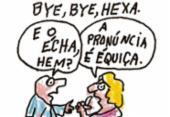 Brasil é hexa! | Foto: jaguar l Editoria de A TARDE