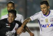 Bahia perde para o Vasco, mas avança às quartas de final   Rafael Ribeiro l Vasco.com.br