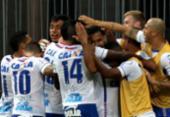 Bahia foca no Brasileirão e encara o Cruzeiro neste domingo | Foto: Felipe Oliveira | E. C. Bahia