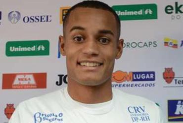 Bahia está próximo de contratar lateral-esquerdo | Divulgação