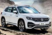 Volkswagen revela foto de seu novo SUV | Foto: Divulgação