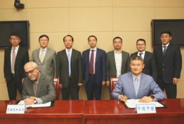 Protocolo de Intenções sobre Ponte Salvador-Itaparica é assinado na China