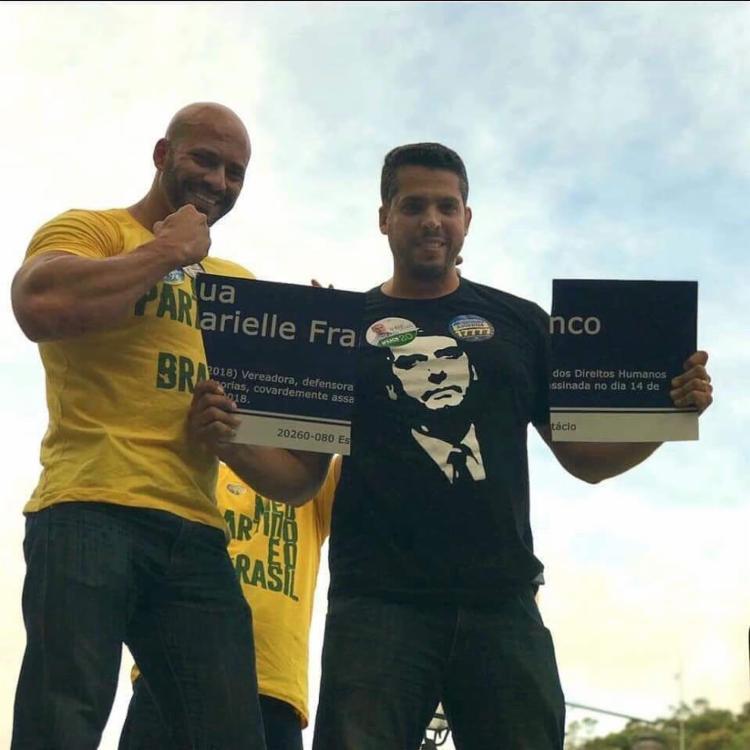 Flávio Bolsonaro classificou ainda a ação de