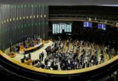 Projeto cria política para desaparecidos | Foto: Marcos Oliveira | Agência Senado