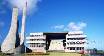 Deputados da oposição pedem vista em projeto de aumento dos serviços do judiciário - Divulgação