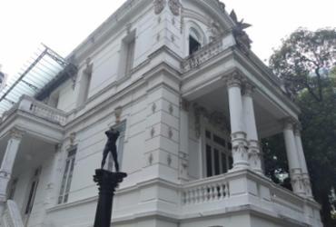 Palacete das Artes |