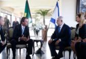 Bolsonaro agradece Netanyahu e dá boas-vindas a novo governo em Israel | Foto: Fernando Frazão l Agência Brasil