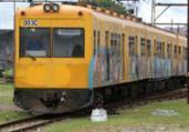 Trens do subúrbio de Salvador voltam a operar nesta segunda   Adilton Venegeroles   Ag. A TARDE