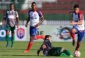 Bahia empata com Fluminense de Feira em estreia no Baianão | Foto: Felipe Oliveira | EC Bahia | Divulgação