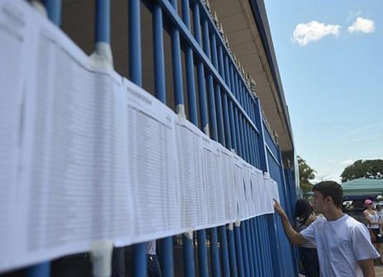 As inscrições estarão abertas de 6 a 17 de maio - Foto: Divulgação l Agência Brasil l Arquivo