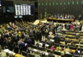 Câmara cria comissão especial para discutir reforma da Previdência | Foto: Fabio Rodrigues Pozzebom l Agência Brasil