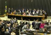 Previdência: Câmara cria comissão para discutir reforma   Fabio Rodrigues Pozzebom l Agência Brasil