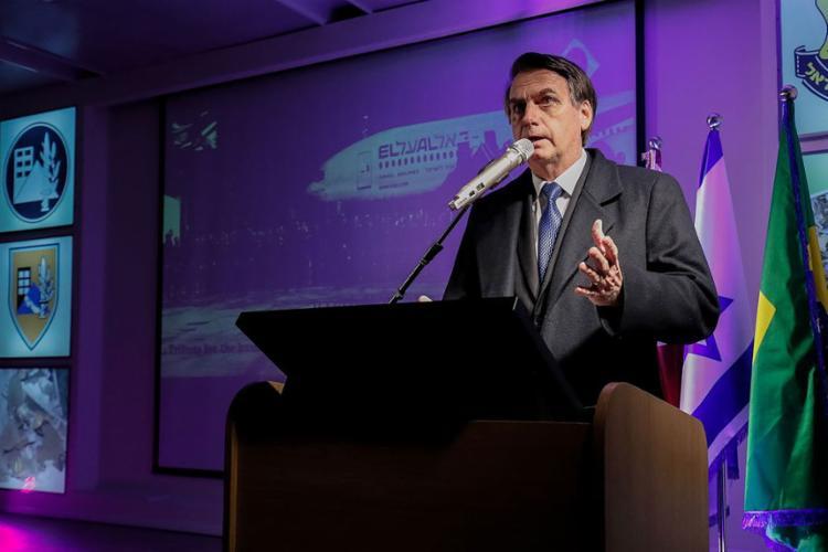 O presidente anunciou abertura de escritório de negócios em Jerusalém - Foto: Alan Santos l PR