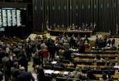 Aposentadoria de policiais e professores entra em discussão na Câmara | Foto: Wilson Dias | Agência Brasil