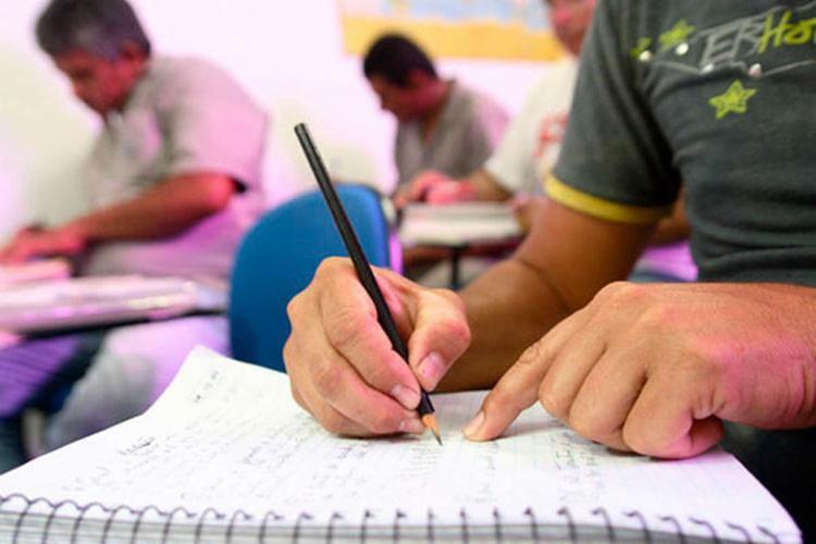 Ministério da Economia levará em conta 14 critérios para autorizar a realização de concursos - Foto: Reprodução l Site UFMG