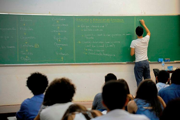 A previsão é que as aulas sejam iniciadas no próximo dia 27 - Foto: Cecília Bastos | USP Imagens
