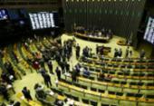 Câmara cancela reunião da comissão da Previdência marcada para esta quinta | Foto: Marcelo Camargo | Agência Brasil