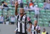 Vitória acerta contratação do volante Lucas Cândido | Foto: Divulgação | Atlético MG