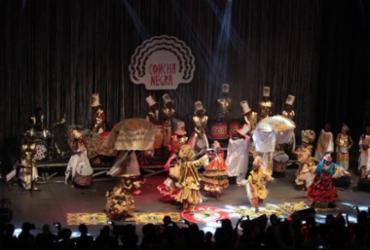 Concha Negra abre convocatória para grupos e artistas | Lucas Rosário | Divulgação