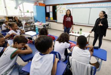 Feira de Santana descumpre as metas do Ideb desde 2011 | Joá Souza l Ag. A TARDE