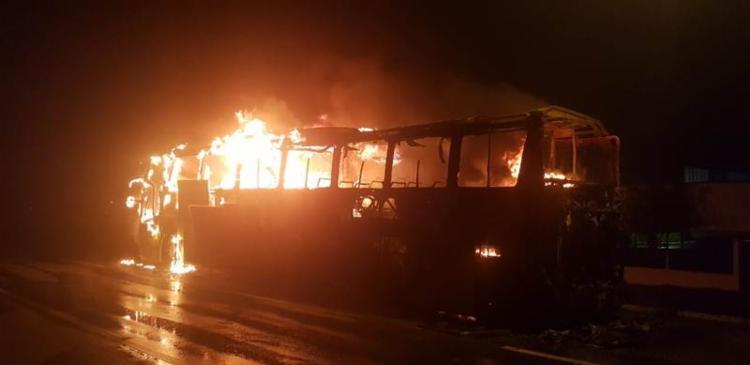 O ônibus saiu do Rio de Janeiro com destino ao Piauí - Foto: Reprodução | SulBahiaNews
