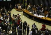 Câmara aprova flexibilização da posse de arma de fogo no campo | Foto: Fabio Rodrigues Pozzebom | Agência Brasil