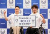 Compra de ingressos para Jogos Paralímpicos 2020 tem inscrições abertas | Foto: Divulgação | Tóquio 2020