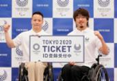Começa venda de ingressos para Jogos Paralímpicos 2020 | Divulgação | Tóquio 2020