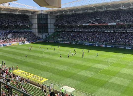 Acompanhe os lances de Atlético-MG x Bahia | Divulgação | EC Bahia