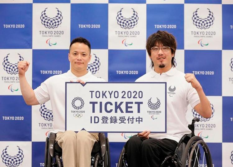 Inscrições serão aceitas até as 11h59 do dia 9 de setembro - Foto: Divulgação   Tóquio 2020
