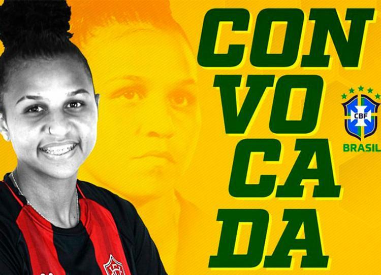 Zagueiro estará a disposição da seleção entre os dias 9 e 14 de setembro - Foto: Divulgação | EC Vitória