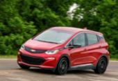 Lançamentos até o fim de 2019 | Foto: Steve Fecht | General Motors