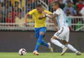 CBF confirma amistosos com a Coreia do Sul e Argentina | Foto: Lucas Figueiredo | CBF
