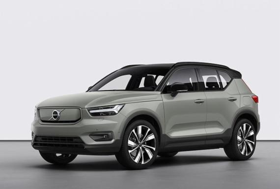 Primeiro Volvo 100% elétrico | Divulgação