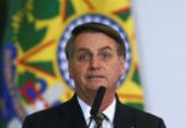 Bolsonaro vai oficializar saída do PSL nesta terça-feira | Foto: Sergio LIMA | AFP