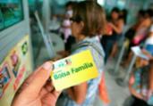Governo não tem recurso para pagar 13º do Bolsa Família | Jornal MASSA | Reprodução