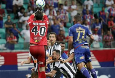 Confira as imagens de Bahia x Atlético MG |