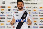 Vitória anuncia contratação do meia Gérson Magrão | Foto: Thiago Toledo | PontePress