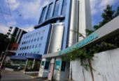 Situação do Hospital Espanhol será discutida em audiência pública | Foto: Joá Souza | Ag. A TARDE