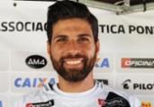 Vitória anuncia contratação do meia Gérson Magrão | Thiago Toledo | PontePress