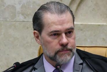 PF alerta ao STF que ministros podem ser alvos de célula terrorista | Carlos Moura | SCO | STF