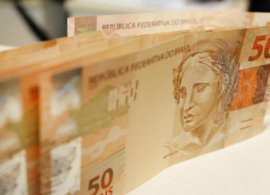 Governo pretende mudar período usado para corrigir salário mínimo | Divulgação | USP Imagens
