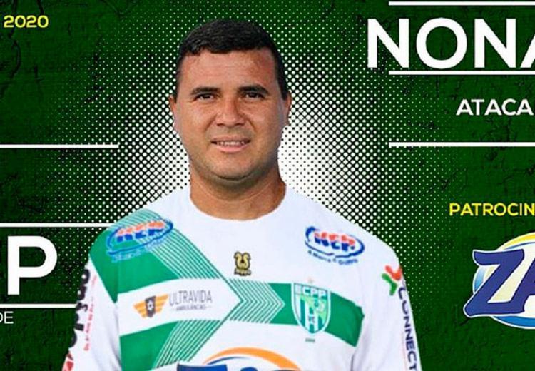 Ele irá disputar o Campeonato Baiano de 2020 pelo Conquista | Divulgação - Foto: Divulgação