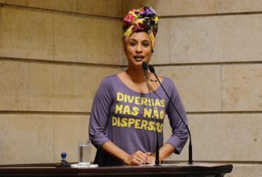 MP-RJ pede que acusados de matar Marielle sejam levados a júri popular | Mario Vasconcellos | AFP